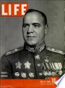 31 Tem 1944