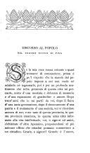 Sayfa 1109