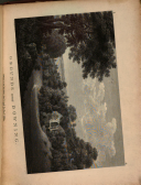 Sayfa 4