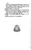Sayfa 448
