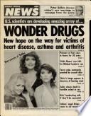 17 Şub 1981