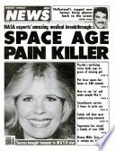 21 Tem 1981